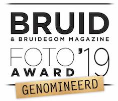 BGA Nominatie 2019